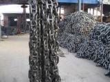 U2 Stud Link Anchor Chain  Grade 2