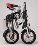 Foldable Electric Bicycle_ folding bike_ portable e_bike