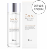 WLAB Galac first essence whitening toner skin care cosmetic