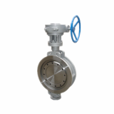 Worm Gear Wafer High Performance Butterfly Valves