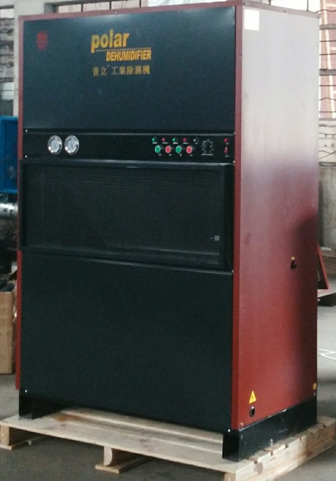 Heat Pump Dryer For Leather Industry