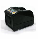 Automatic Tape Dispenser (RT-8000)