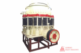 S Series Cone Crusher supplier