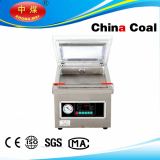 DZ260 D_vacuum packaging machine