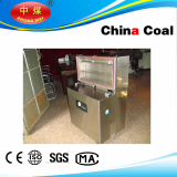 DZ 600L vertical  vacuum packaging machine