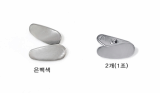Titanium Glasses Nose Pad_ Titanium_ glasses nose pad_ glasses parts_ eco_friendly_ no_allergy
