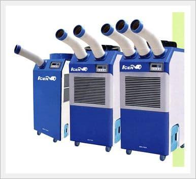 Portable Air Conditioner Panel Cooler Etc Tradekorea
