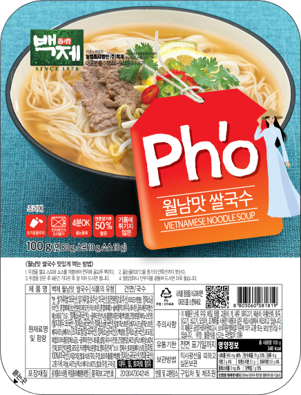 Instant Rice noodle with PH_O flavour
