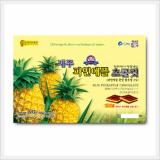 Jeju Pineapple Chocolate