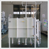 Cooling Fresh Water Expansion Tank