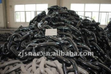 Black Tar Painted Stud Link Chain Anchor