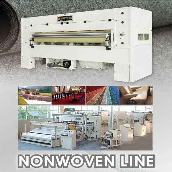 non woven geotextile | tradekorea