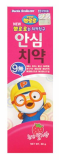 New Pororo Safe Toothpaste_Strawberry Flavor_ 80g