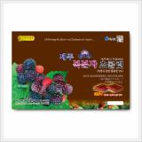 Jeju Raspberry Chocolate
