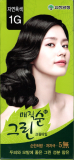 Green ingredients Hair Dye Magic Sun Green including No five irritative ingredients