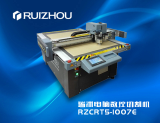 RZCRT5_1007E Computer Single head Plastic cutting machine