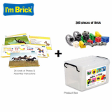 Brick -I-m Brick - 365 Creative Block-