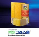 Byucksan Glass wool