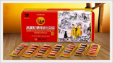 Korea Red Ginseng Extract Soft Capsule