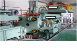 Aluminium extrusion machine
