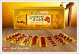 Korea Linhzhi Mushroom Extract Soft Capsule