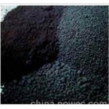 Carbon Black Pigment similar to Monarch 1300_1000_880_800