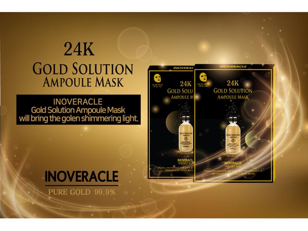 Face Essence Mask Sheet - Gold Solution Ampoule Mask