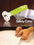 Safety scissors/cutter/scrap cutter