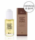 WLAB Natural 100_ pure face oil skin care cosmetic