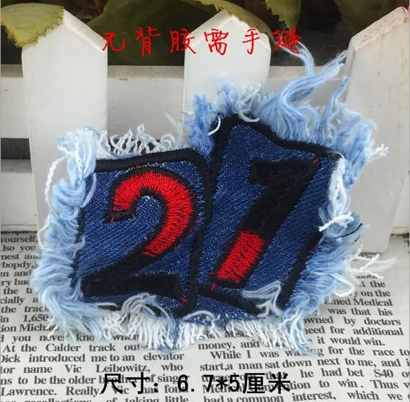 Jeans hole clothes kiss shape embroidery badges patches