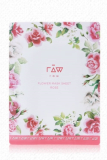 _RAW_ FLOWER MASK SHEET REMEDY _1 ROSE