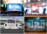 Lease of Large LED Board and Image/Acoustics Equipments