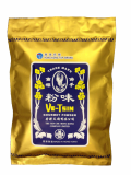 _Finger Citron_ VeTsin Gourmet Powder