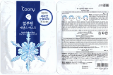 Face Essence Mask Sheet _ Arbutin Essence Mask Sheet