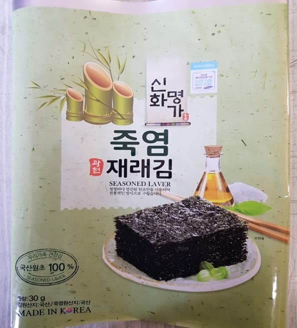 SEASONED ROASTED LAVER_Bamboo Salt Seasoned_ Korean Seaweed