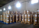 Octyl methoxycinnamate,Cosmetic raw materials manufacturer from China