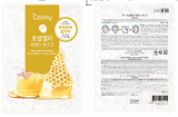Face Essence Mask Sheet _ Red Ginseng Essence Mask Sheet