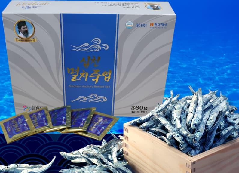 Health Beauty Supplements Anchovy Bamboo Salt Korea Herbs