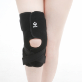 Stabilizing knee support -OSK-03-