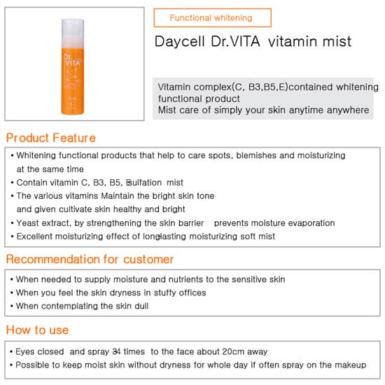 Vitamin C mist