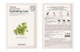 Rootree Tree Therapy Facial Mask Hydrating Care