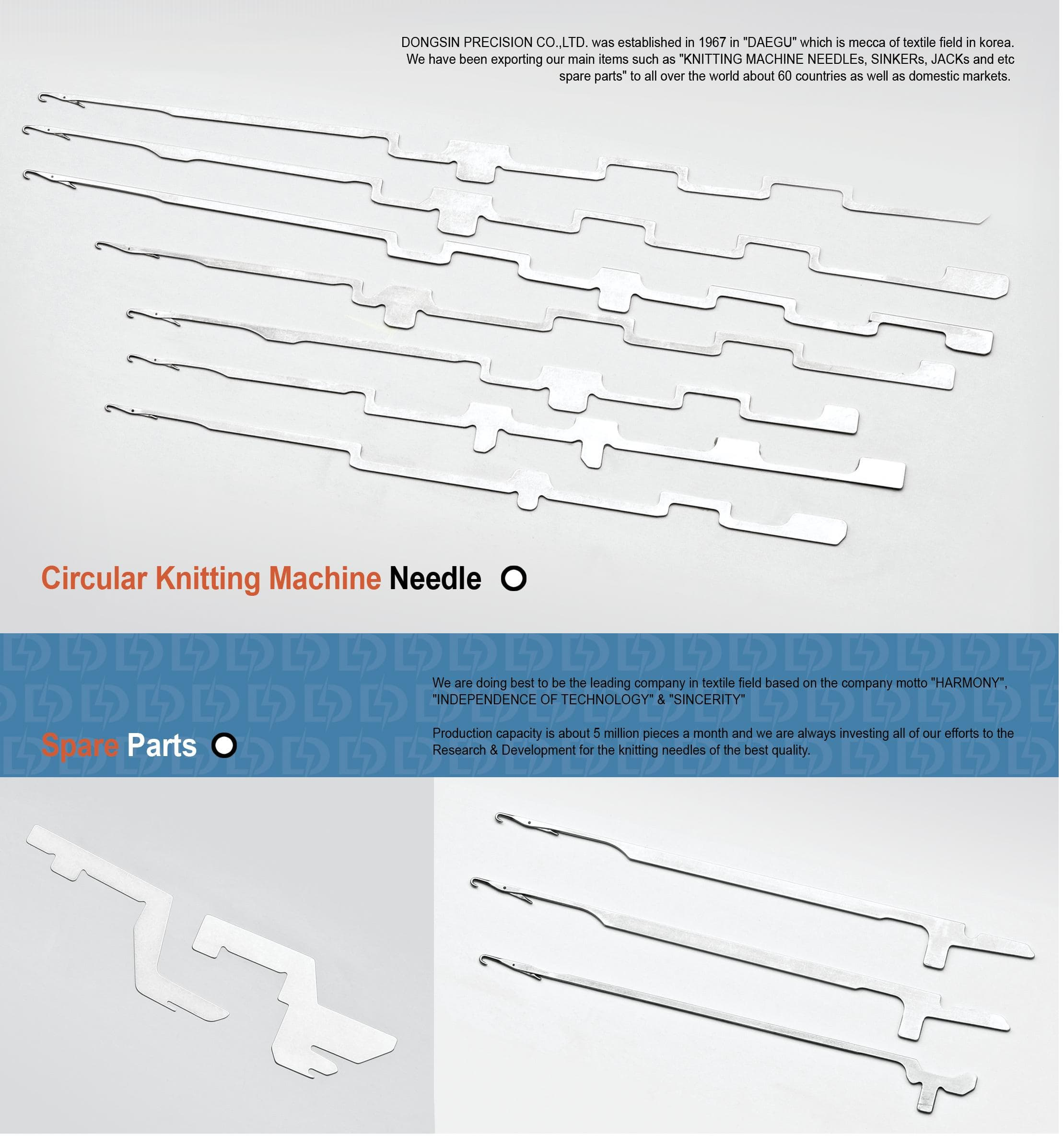knitting machine needle