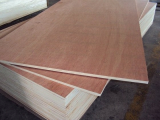 Sell_2 times hot press commercial grade plywood glue MR pure