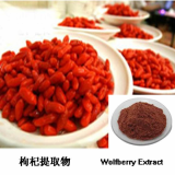 100_ Natural Chinese Wolfberry Extract