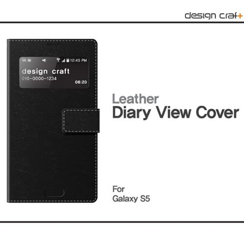 Diary View Case