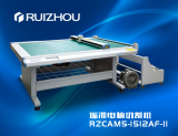RZCAM5_1512AF_II Efficient Flatbed Texitile cutting machine
