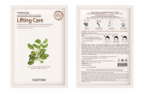 Rootree Tree Therapy Facial Mask Lifting Care_ Organic