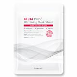 Useemi GLUTA PLUS Brightening Foam Cleanser