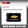 Car radio for Chevrolet Spin Onix Prisma gps