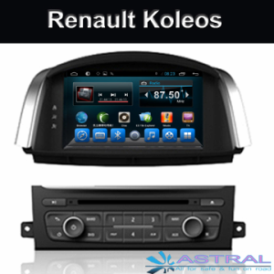 android gps navi renault kadjar kitkat systems radio player. Black Bedroom Furniture Sets. Home Design Ideas